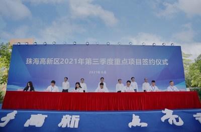 Geekvape asiste a la ceremonia de firma del parque industrial de fabricación inteligente en la GBA (PRNewsfoto/Geekvape)