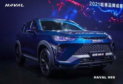 HAVALH6S apareció nuevamente en el 24.° Chengdu Motor Show (PRNewsfoto/GWM)