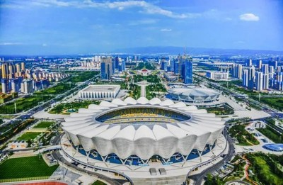 China's 14th National Games Kick Off in Xi'an, Shaanxi Province.